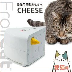 大きなチーズの左右からネズミがひょっこり顔を出します。ひとりあそびモードでお留守番中も遊...