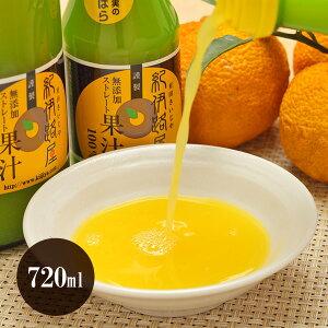 【和歌山県有田郡産】柑橘系ナリルチンが、ゆずの約6倍!たっぷりのジャバラ果汁♪テレビ 話題 ...