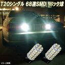 RX-8 SE3P前期 (H15.4〜H20.2) LED バックランプ 最強...