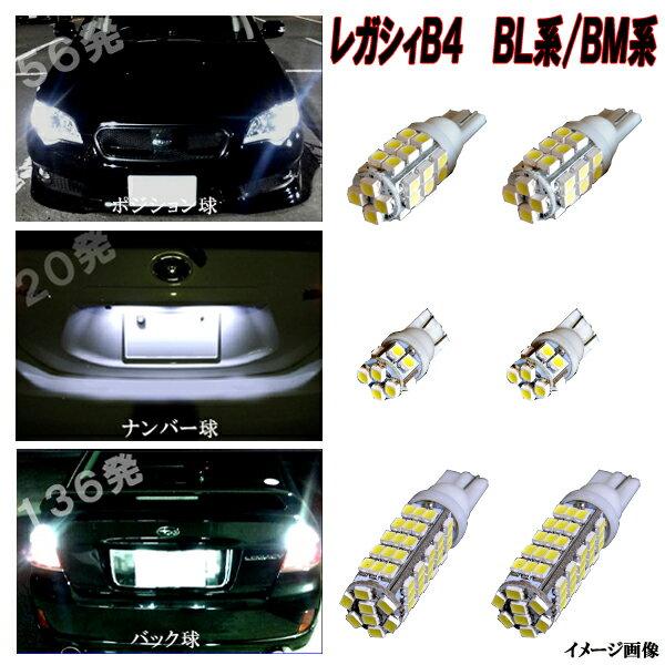 ライト・ランプ, ヘッドライト B4 BLBM LED SMD T10T16 36 212 BL5BM9