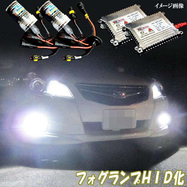 ライト・ランプ, フォグランプ・デイランプ  BP5BR9 B4 BL5BM9 HID 3000K6000K8000K12000K30000K DW01 HID