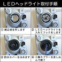 フィットGD1/GD3/GE6/GE8/GK3/GK5/GP1/GP5LEDヘッドライトH4Hi/Loハロゲン⇒LED化12V/24V25W5600LmPHILIPS製チップヘッドライトフィリップスLED簡単取付オールインワン2個セットFITGD/GE/GK/GPライトカスタムパーツ車部品カー用品