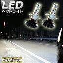 ムーヴカスタム L150S/L175S/LA100S/LA150S ハイビーム LEDヘ...