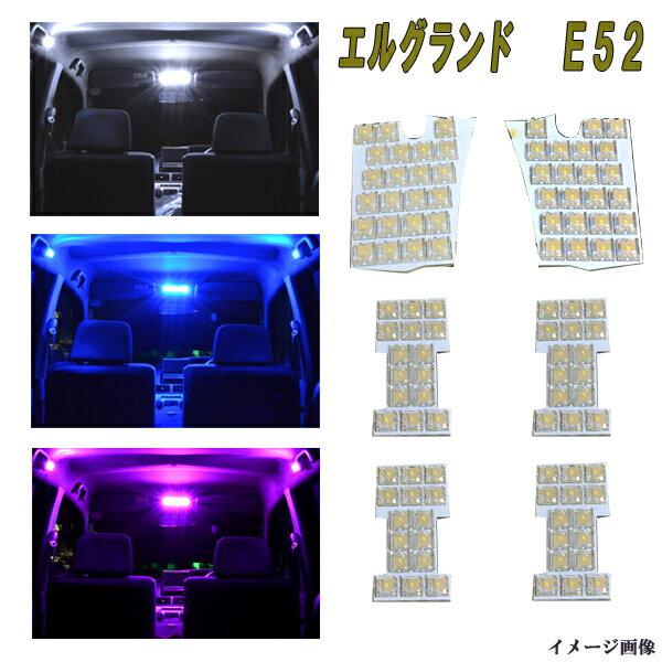 ライト・ランプ, ルームランプ  E52 FLUX LED 6 106 E52 LED 3