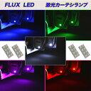 【保証付き】 ランドクルーザー 100系/200系 LEDカーテシラン...