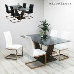 ダイニングテーブルセット4人掛けダイニングセット北欧ダイニングセットガラステーブルおしゃれ強化ガラススモークガラスクリアガラス4人用ダイニングテーブルカンティレバーチェア食卓椅子テーブル食卓チェアーチェア
