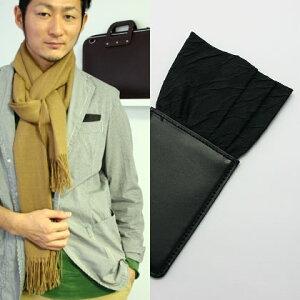フィックスポンスクエア【ブラック】【波柄入り】fixponポケットチーフ【NEWショップ】【送料無料!】