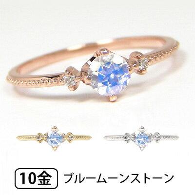 K10PG/YG/WG ロイヤル ブルームーンストーン リング 【プレゼ...