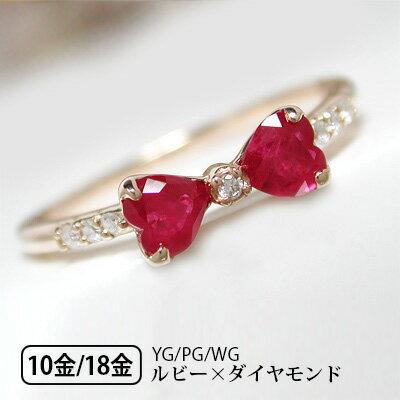 K10/K18 PG/YG/WG ルビー 4mmハート ダイヤモンド リボンモチーフ リング ...