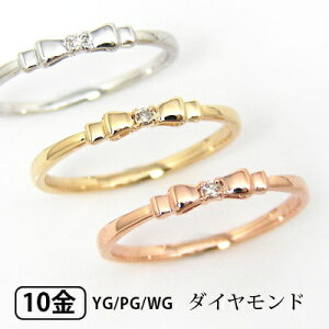 工場直結の大特価!洗練ピンキー★【Tiny Pinky】K10YG/PG/WG・ダイヤモンド・リボンモチーフ・...
