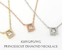 K10YG/PG/WG・プリンセスカット・ダイヤモンド・ネックレス