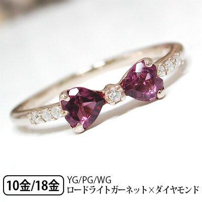 K10/K18 PG/YG/WG ロードライトガーネット ダイヤモンド リボンモチーフリング 【smtb...