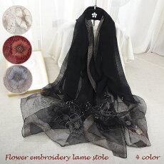 エレガントな花柄刺繍大判シルクウールストール