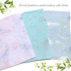 花とボタニカル柄刺繍のシルクコットンストール