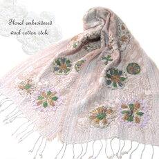 花柄刺繍ウールコットンストール