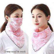 スカーフ/ファションストールマスク