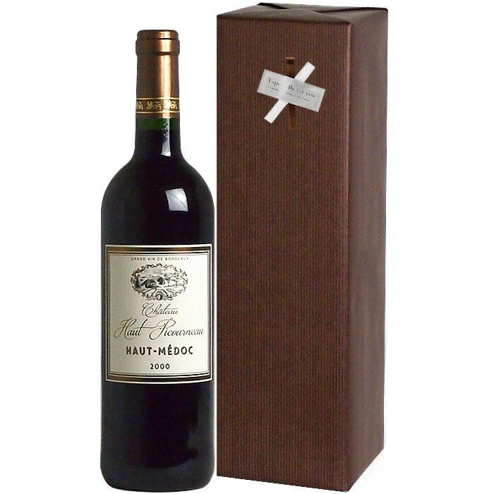 ワイン, 赤ワイン  2020 2000 1 2000