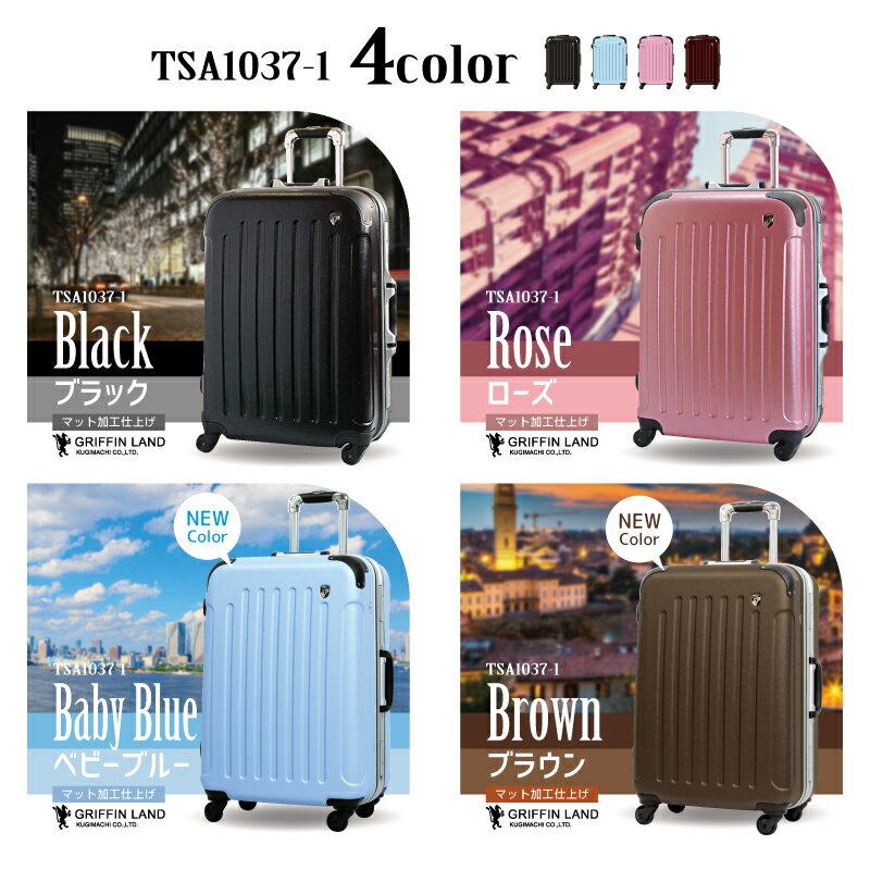 723b2d7a90 スーツケース専門店FKIKAKU