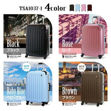 GRIFFINLAND フレームタイプスーツケース 全4色 M/MSサイズ TSA1037-1