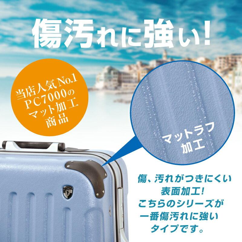 GRIFFINLANDスーツケースLサイズLMサイズキャリーケースキャリーバッグTSA1037-1LM旅行カバンフレームタイプ大型7〜14日用おしゃれおすすめかわいい安い軽量あす楽対応海外国内旅行GoToTravelキャンペーン女子旅