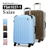 【世界基準施錠。TSAロック搭載】一年保証付&送料無料清潔空間・消臭、抗菌仕様コーナープロテクトインナーフラットタイプ。小型2〜4日用スーツケース。旅行かばん。キャリーケース。Sサイズ。出張海外旅行ビジネスバッグ。キュリキャリー。リモワも