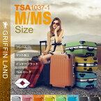 【決算セール価格!送料無料 一年間保証】スーツケース キャリーケース キャリーバッグ GRIFFIN LAND TSA1037-1 M/MSサイズ 中型 4〜7日用に最適フレームタイプ おしゃれ スーツケース【あす楽対応】ハードケース