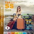 機内持ち込み 可能 スーツケース キャリーケース キャリーバッグ TSA1037-1 SS サイズ TSAロック搭載 一年保証付 送料無料 小型2〜3日用キャリーケース 海外旅行 ビジネス おしゃれ かわいいハードケース フレーム GRIFFIN LAND(グリフィンランド)