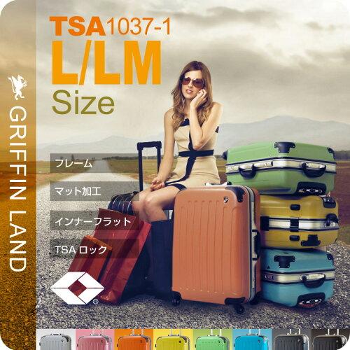 スーツケース キャリーケース キャリーバッグ GRIFFIN LAND TSA1037-1 L/...