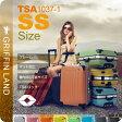 【期間限定1,000円クーポン発行中!】【送料無料 一年間保証】スーツケース キャリーケース キャリーバッグ GRIFFIN LAND TSA1037-1 SS サイズ 機内持ち込み 可能TSAロック搭載 小型2〜3日用キャリーケース 海外旅行 ビジネス ハードケース フレーム