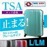 ストッパー付スーツケース【一年保証付&送料無料】清潔空間・消臭、抗菌仕様ポリカーボン配合SELICA-Rインナーフラット半鏡面仕上げタイプ大型スーツケース旅行かばんキャリーケースフレーム式L/LMサイズ10P18Jun16