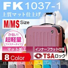 スーツケース キャリーケース キャリーバッグ【送料無料・保証付】超軽量 TSA搭載Mサイズ 中型 4?7日用に最適Fk1037-1M/MSスーツケース 激安 旅行かばん ファスナー開閉 10P30Nov13