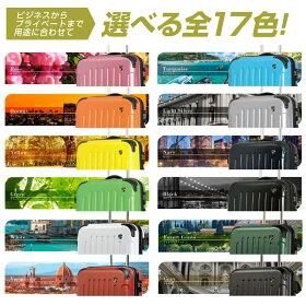 【送料無料一年間保証】スーツケースキャリーケースキャリーバッグGRIFFINLANDFk1037-1Sサイズ小型2〜3日用に最適旅行かばんファスナー開閉ジッパーハードケースTSAロック