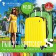 【送料無料 一年間保証】スーツケース キャリーケース キャリーバッグ GRIFFIN LAND Fk1037-1 S サイズ 小型 2〜3日用に最適 旅行かばん ファスナー開閉 ジッパー ハードケース TSAロック