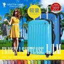 スーツケース キャリーケース キャリーバッグ GRIFFIN LAND Fk1037-1 L/LM サイズ Lサイズ 大型 7?14日用に最適旅行かばん ファスナー開閉 TSAロック ジッパー ハードケース