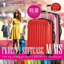 スーツケース キャリーケース キャリーバッグ GRIFFIN LAND Fk1037-1 M/MS サイズ 中型 4?7日用に最適 旅行かばん ファスナー開閉 ジッパー ハードケース TSAロック