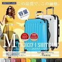 【楽天年間ランキング2018受賞商品】スーツケース キャリー...