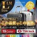 スーツケース キャリーケース キャリーバッグ軽量 大型 Lサイズ【新モデル】スーツケース キャ...