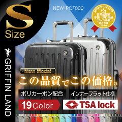 スーツケース キャリーケース キャリーバッグ 軽量 小型 SサイズPC7000 Sサイズ【2015新モデル...