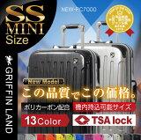 【新モデル】スーツケース SUITCASE PC7000 SSサイズ 2?3日用 フレーム式 旅行用品 機內持ち込み! 【あす楽対応】【】 スーツケース 軽量 機內持込可能サイズ