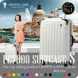スーツケース キャリーケース キャリーバッグ GRIFFIN LAND PC7000 S サイズ 2〜3日用 フレーム式スーツケース 旅行用品 かわいい ビジネス【あす楽対応】ハードケース