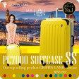 スーツケース キャリーケース キャリーバッグ GRIFFIN LAND PC7000 SS/MINI サイズ 機内持ち込み サイズ 旅行用品 旅行カバン 鏡面 フレームタイプ 小型1〜3日用に最適♪ 軽量