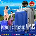 スーツケース キャリーケース キャリーバッグ PC7000 M/MS サイズ 旅行用品 旅行カバン フレームタイプ 中型4〜6日用に最適♪ 軽量 【あす楽対応】フレーム