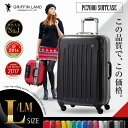 スーツケース キャリーケース キャリーバッグ PC7000 L/LM ...