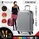 スーツケース キャリーケース キャリーバッグ PC7000 M/MS サイズ 旅行用...