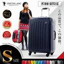 スーツケース キャリーケース キャリーバッグ GRIFFIN LAND PC7000 S サ...