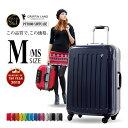 スーツケース キャリーケース キャリーバッグ PC7000 M/MS サイズ 旅行用品 旅行カバン ...