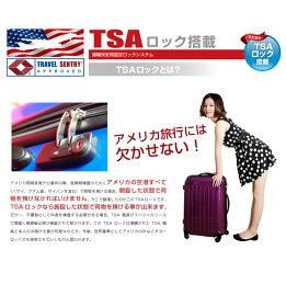 スーツケースキャリーケースかわいいキャリーバッグ【送料無料・保証付・TSA搭載】Fk1037M中型サイズ4〜7日用に最適インナーフラットコーナープロテクト旅行かばん