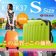 【送料無料 一年間保証】スーツケース キャリーケース キャリーバッグ GRIFFIN LAND KY-FK37 Sサイズ 小型 2〜3日用に最適旅行かばん ファスナー開閉 ジッパー ハードケース