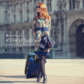 世界基準施錠・TSA搭載【送料無料・保証付・超軽量・YKK使用】清潔空間・消臭、抗菌仕様GriffinシリーズFk1037ミラータイプポリカーボン配合スーツケース中型旅行かばん。キャリーケース。M/MSサイズキュリキャリーリモワもいいけどグリフィンも♪