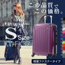 GRIFFINLAND ファスナータイプスーツケース 全12色 Sサイズ KYFK37